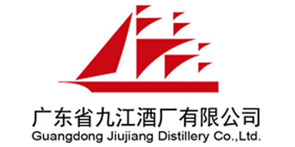 广东省九江酒厂有限公司