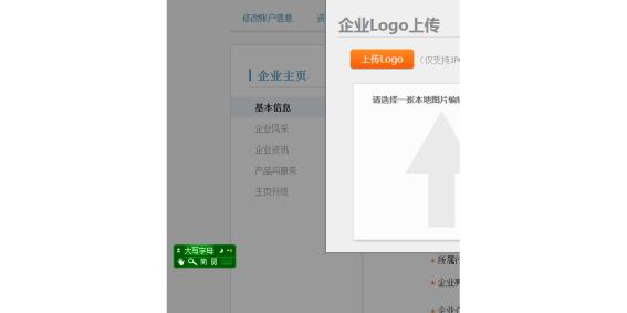 广州丽浴卫生洁具有限公司