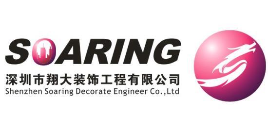 深圳市翔大装饰工程有限公司