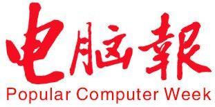 重庆电脑报经营有限责任公司