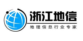 浙江地信软件科技有限公司