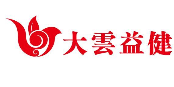 青岛大云益健养老管理有限公司