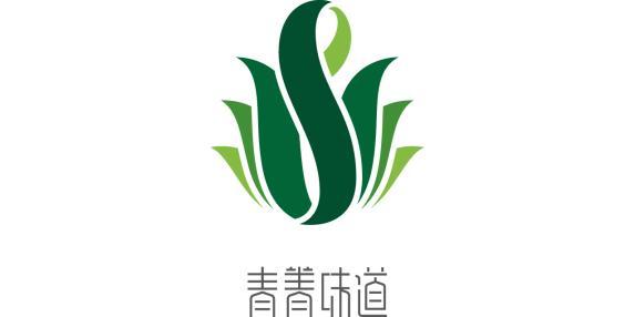 杭州青菁味道餐饮管理有限公司