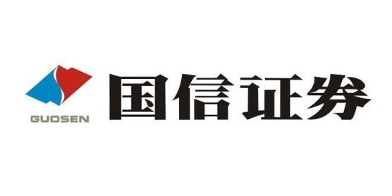 国信证券股份有限公司广东佛山禅城分公司