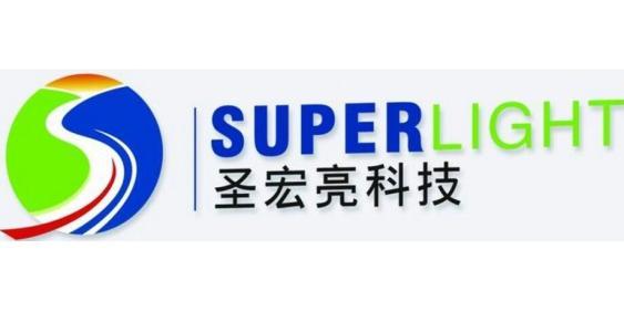 深圳市圣宏亮科技有限公司