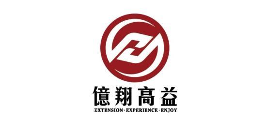 天津億翔高益资产管理有限公司