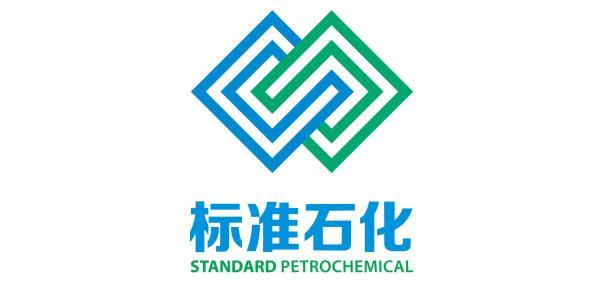 郑州标准石化有限公司