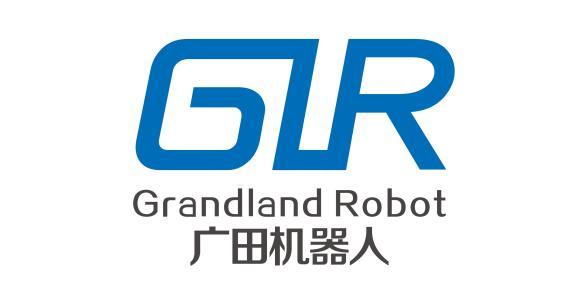深圳广田机器人有限公司