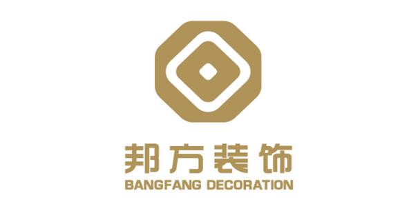广东邦方建筑装饰工程有限公司