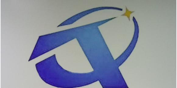 郑州泰姆电子科技有限公司