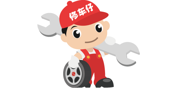 浙江宜通汽车零部件有限公司