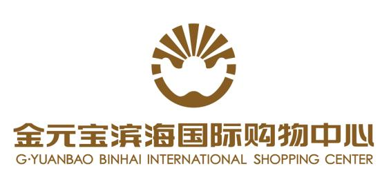 天津金元宝滨海国际购物中心