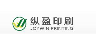 广州市纵盈印刷有限公司