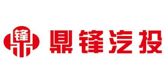 桂林鼎锋汽车投资有限公司