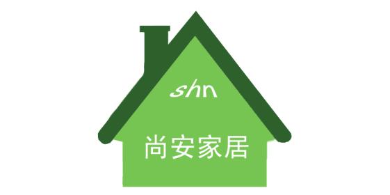 广州尚安家居系统集成有限公司