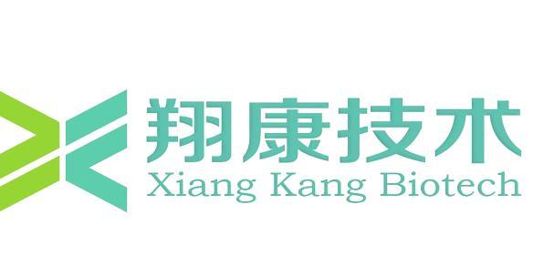 广州翔康生物技术有限公司