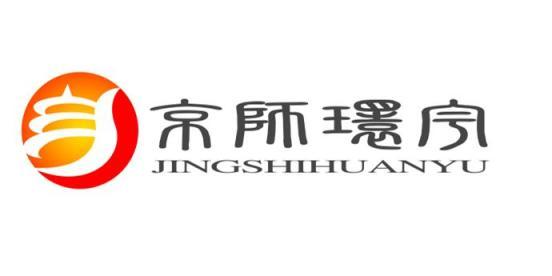 广州京师环宇教育科技有限公司