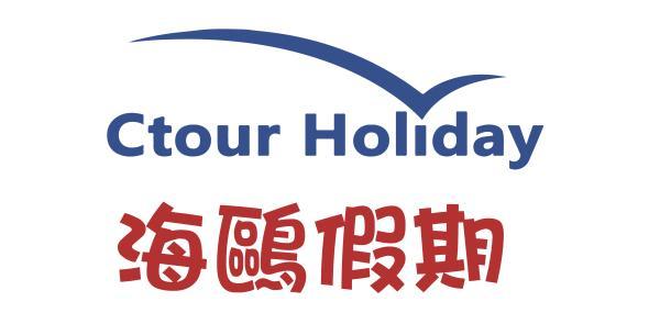 北京诚信之旅旅行社有限公司