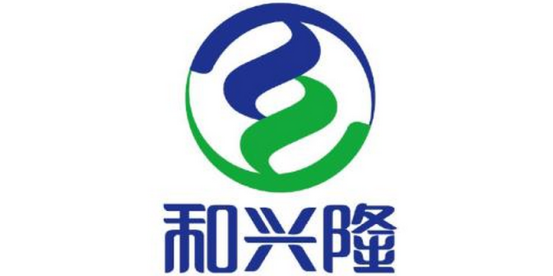广州市和兴隆食品科技股份有限公司