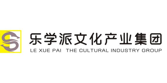 浙江乐学派文化发展有限公司