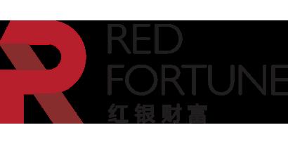 红银财富济南第二分公司