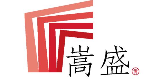 武汉嵩盛房地产销售代理有限公司