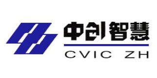 中创智慧(天津)科技发展股份有限公司
