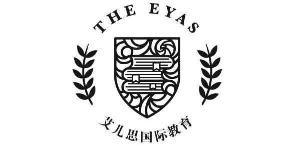 艾儿思国际教育集团