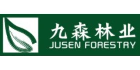 湖北九森林业股份有限公司