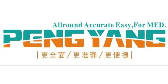 北京蓬阳丰业医疗设备有限公司