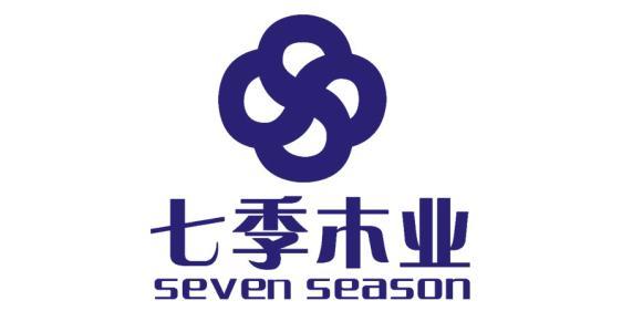 广西七季木业有限公司