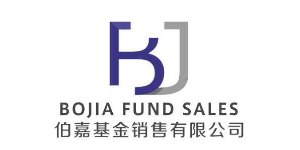 武汉市伯嘉基金销售有限公司