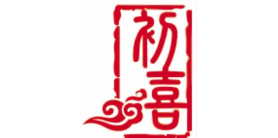 淳安千岛湖湖畔旅游开发有限公司