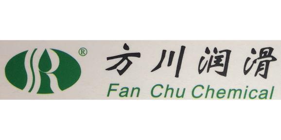 广州市方川润滑科技有限公司