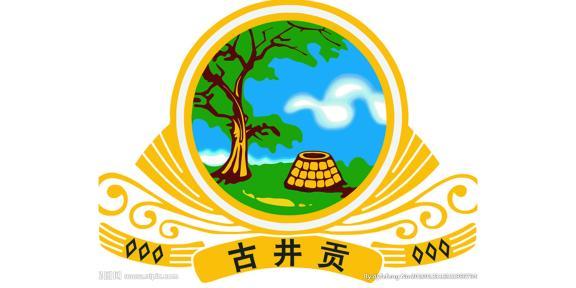 南京苏瑞克商贸有限公司