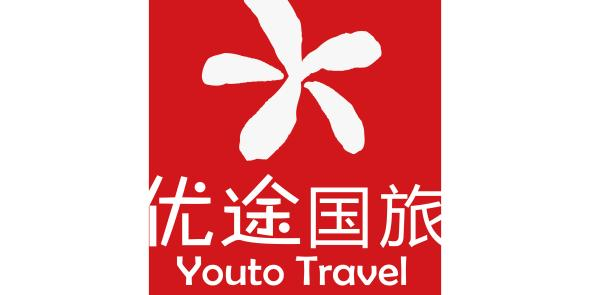 重庆优途国际旅行社有限公司