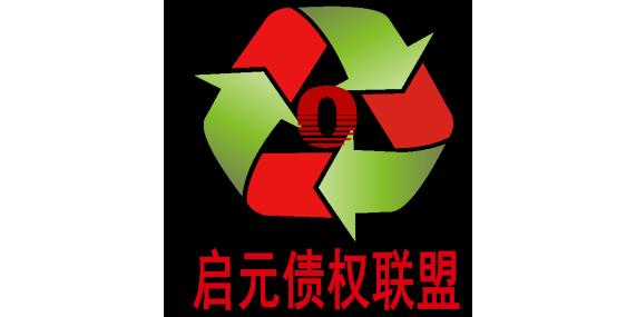 滨州市启元企业管理服务有限公司