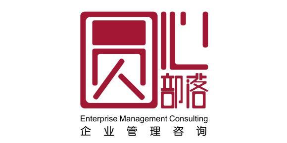 东莞市圆心企业事务有限公司