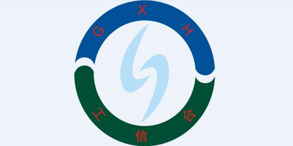 浙江工信合能源信息技术中心有限公司