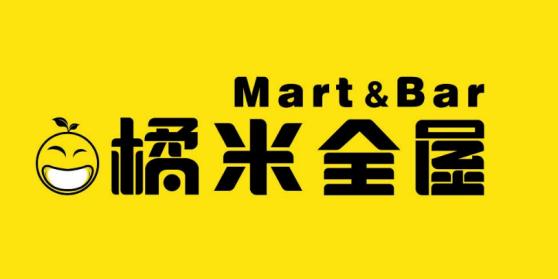 广州橘米全屋品牌策划有限公司