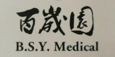 苏州二加一健康管理有限公司