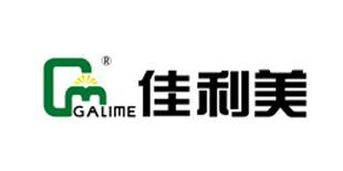深圳市佳利美智能机电有限公司