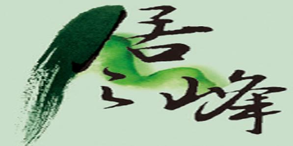 宁波居之峰装饰科技有限公司