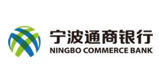 宁波通商银行股份有限公司