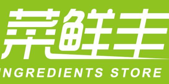天津农垦农产品有限公司