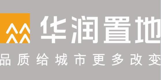 华润置地(上海)