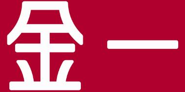 北京金一江苏珠宝有限公司