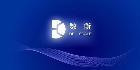 上海数衡电子有限公司