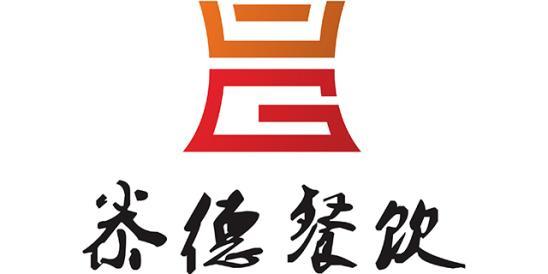 重庆尜德餐饮管理有限公司