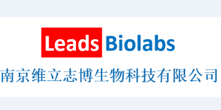 南京维立志博生物科技有限公司